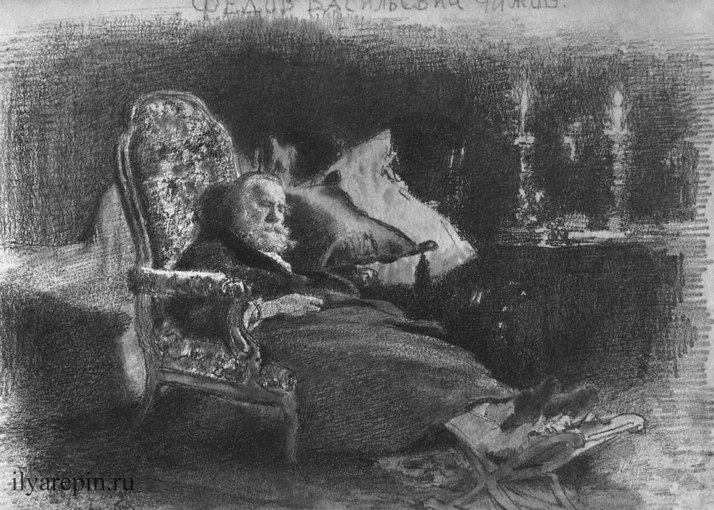 Смерть Ф.В. Чижова