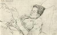 Т.Л. Толстая. Рисунок. 1892.