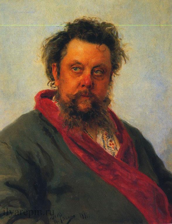 Портрет М.П. Мусоргского