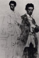 Н.Н. Вентцель. 1879