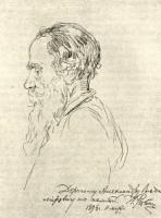 Л.Н.Толстой.Рисунок. 1891