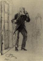 Старик. Этюд. 1883