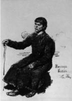Нечипор Коваль.Этюд.1880